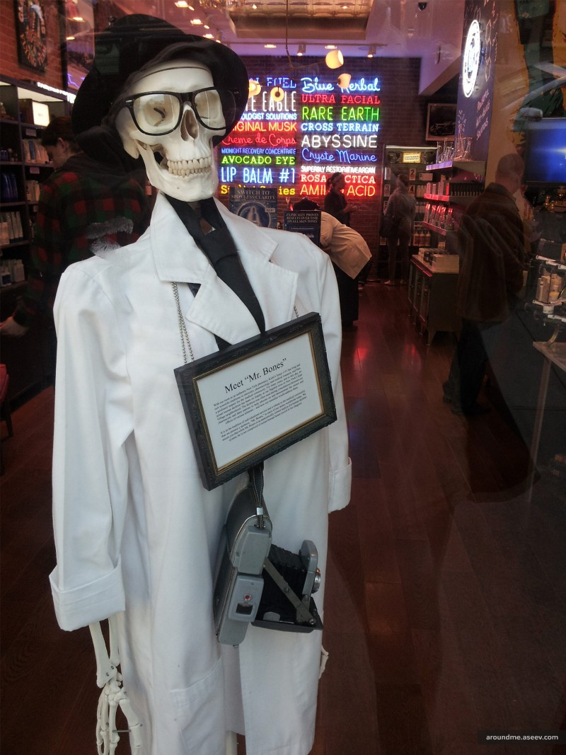 Greeter at Kiehl's (9 ave & W14 St)