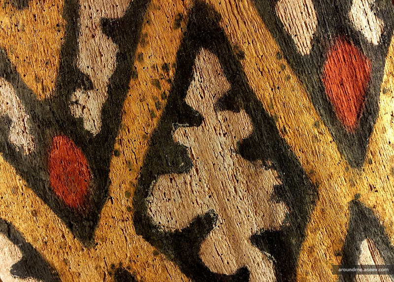Fragment of a Tribal Wooden Shield